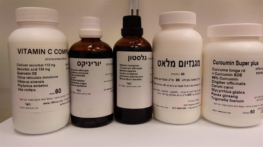 ערכה טיפולית לכבד שומני / כולסטרול / טריגליצרידים