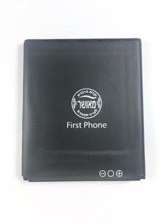 בטריה 1100mAh/3.7V/4.07Wh ל First Phone mtk 1