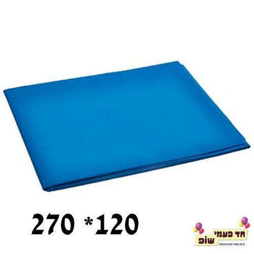 מפת אלבד 270*120 כחול