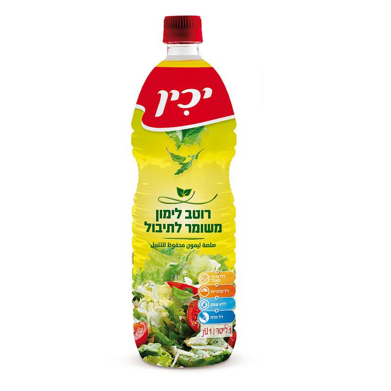 יכין מיץ לימון משומר 1 ליטר - מבצע 3 יח'