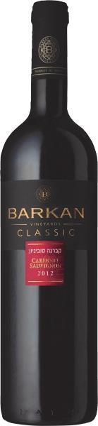 יין ברקן קברנה סוביניון קלאסיק