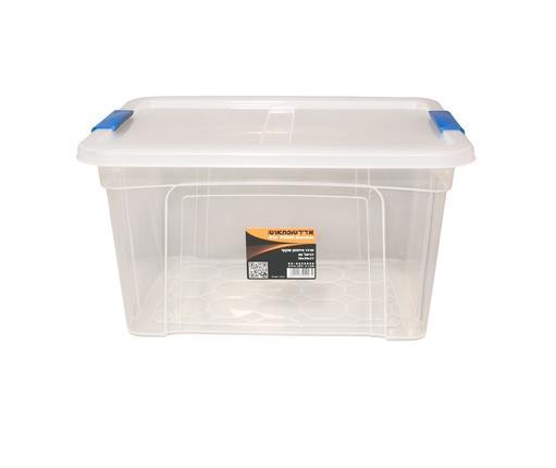 קופסת אחסון עם סגרים - דגם דניאל 20 ליטר
