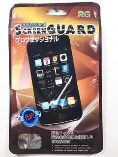 מדבקת זכוכית לסמסונג פוקט Samsung Galaxy Pocket Neo S5310