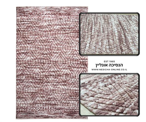 שטיח כותנה עבודת יד - וורוד
