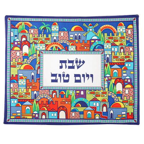 """כיסוי חלה בד מהודר מודפס דגם """"ירושלים"""" 52X42 ס""""מ"""