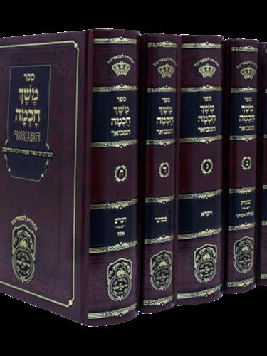 משך חכמה המבואר על התורה