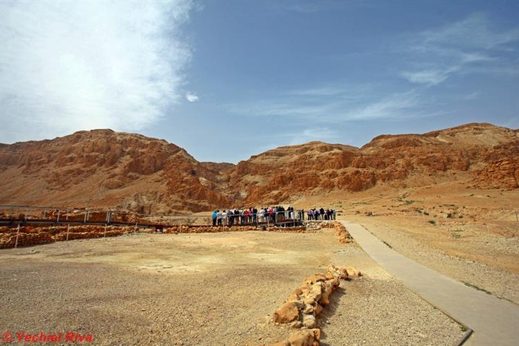 Support Israel and get this picture: Judaean Desert