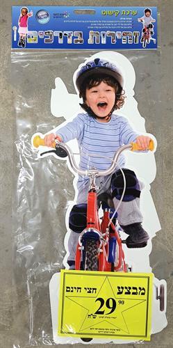 ערכת קישוט זהירות בדרכים אופניים