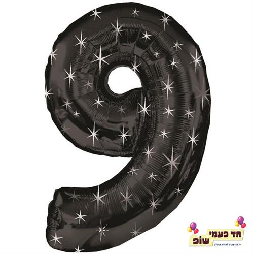 בלון 34 אינץ' 9 שחור כוכבים (ללא הליום)