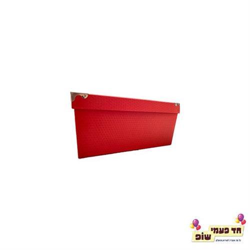 קופסא מתכת אדום מידה 1