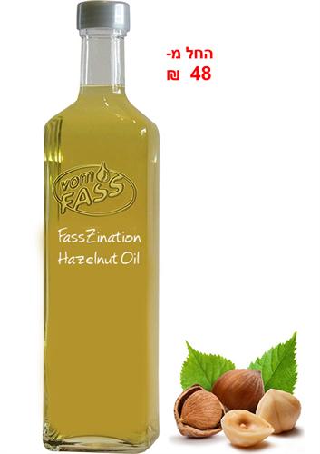 שמן אגוזי לוז HAZELNUT OIL