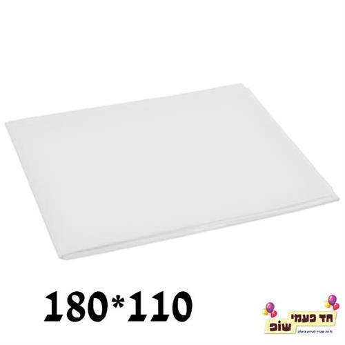 מפת אלבד 180*110 לבן