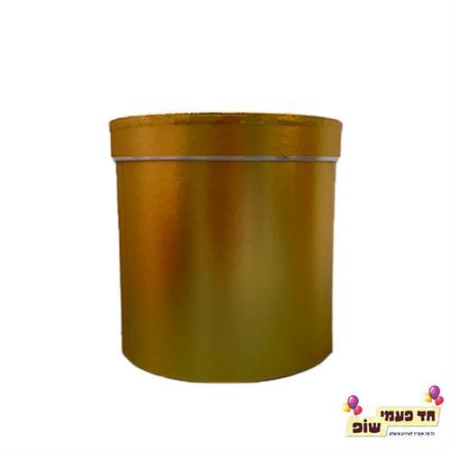 קופסא גליל נפתחת זהב בינוני