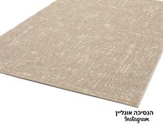 שטיח דגם MAlTA- טבעי 12
