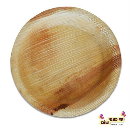 צלחת עץ עגולה בינונית