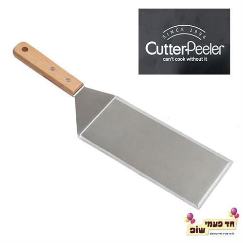 פלטה מדורגת רחבה גדולה Cutter Peeler