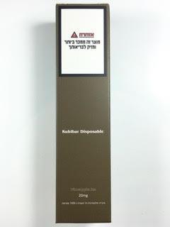 סיגריה אלקטרונית חד פעמית כ 1500 שאיפות Kubibar Disposable 20mg בטעם אננס אייס Pineapple Ice