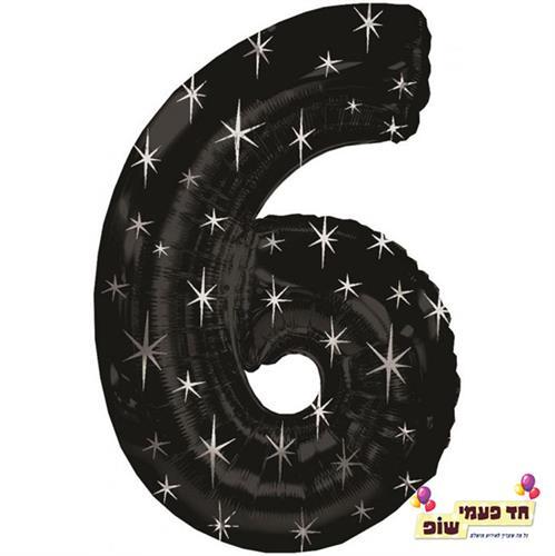 בלון 34 אינץ' 6 שחור כוכבים (ללא הליום)