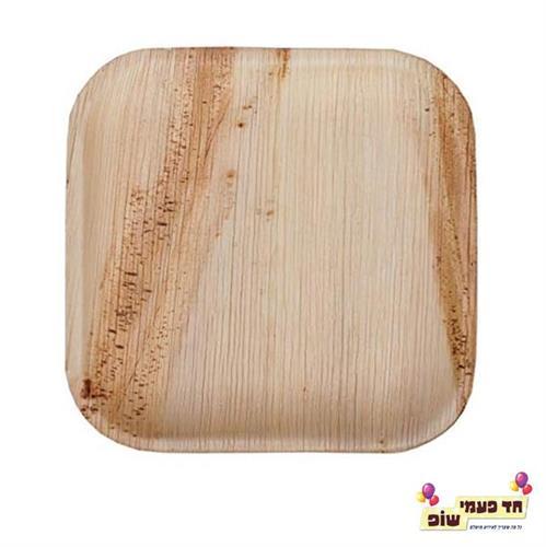 צלחת עץ מרובע בינונית
