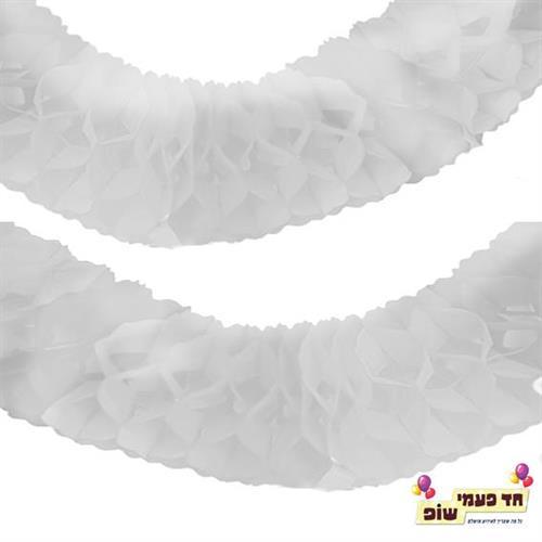 גרילנדה נייר לבנה