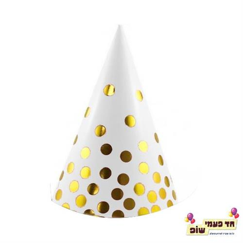 כובע מסיבה זהב נקודות
