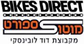 BIKES DIRECT - אופניים מקצועיים לשטח ולכביש מעודפי מלאי בהנחות ענק